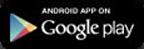 Приложение за видеонаблюдение през мобилни телефони Android